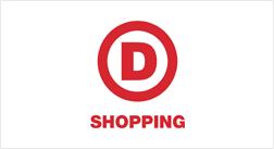 d_shopping